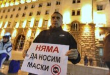 Протестът срещу задължителните маски