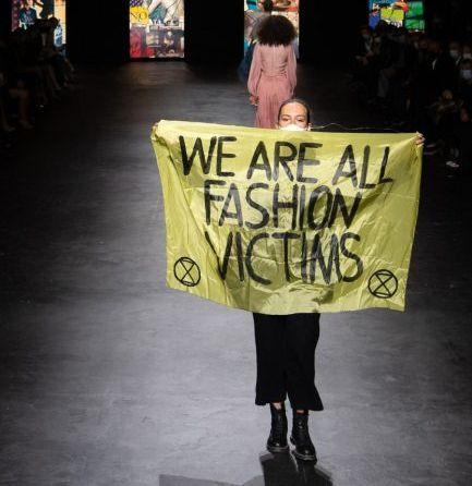 Всички сме жертви на модата