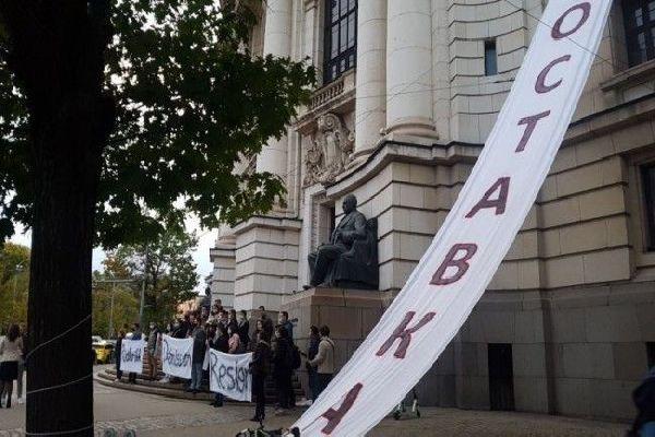 Студентите се включиха в протест №100