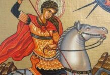Свети Димитър