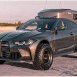 BMW, което просто не сте виждали