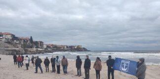 Протест на плажа