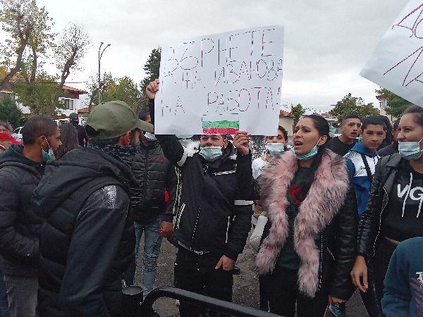 Протест с. Росен