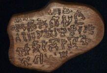 Неразгадани мистерии от световната история