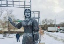 Паметникът на Альонка