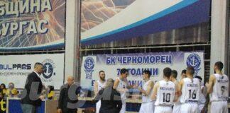 Черноморец излиза в последен мач за годината