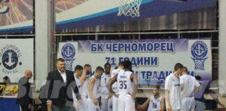 Васил Евтимов: Това е истински баскетбол