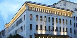БНБ удължи мораториума за кредитите