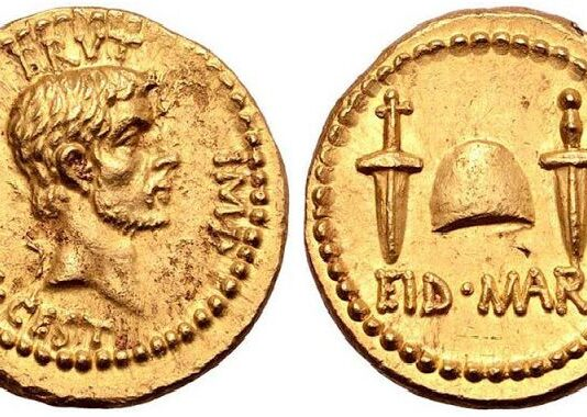 Монета в памет убиъството на Цезар се продаде