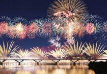 Нова година и честването ѝ в древността