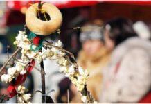 Нова година - как се посреща тя по света