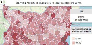 Карта на собствените приходи на общините