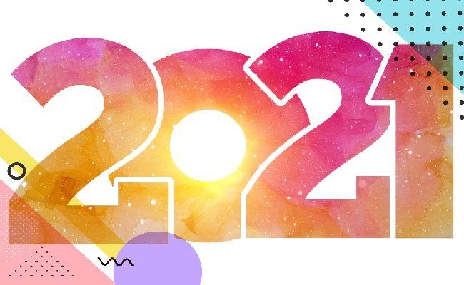 Годишнините, които ще посрещнем тази години