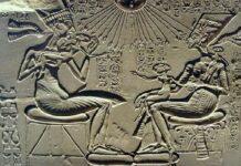 Ехнатон или Фараонът с трите гроба