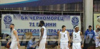 БК Черноморец