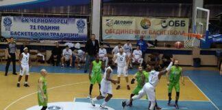"""""""Черноморец"""" победи в един луд мач с четири продължения"""