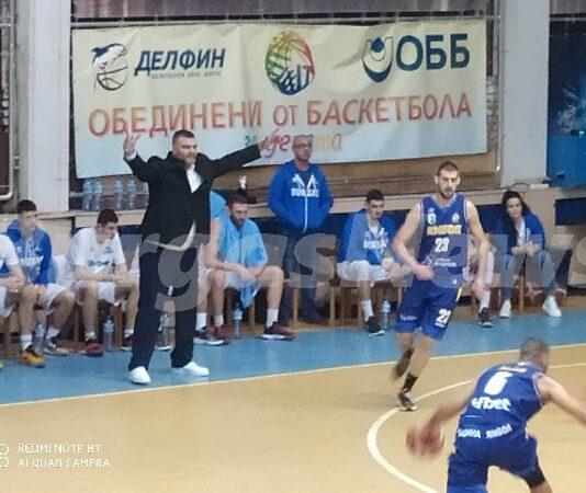 Васил Евтимов