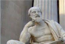 Херодот ни представя факти, но вернили са