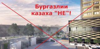 "Подписка срещу изграждане на паркинг до х-л ""България"""