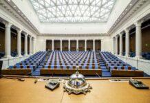 5 партии влизат със сигурност в следващия парламент
