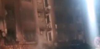 Пожар в Приморско