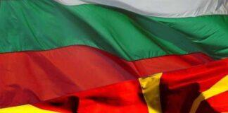 Без пробив в работата на българо-македонската комисия