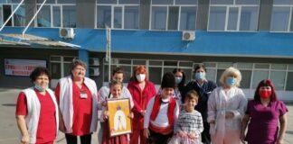 Медици и деца