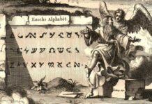 Книгата на Енох