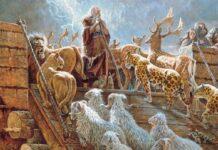 Бил ли е Ной извънземен?