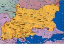 Голямата илюзия - Санстефанска България