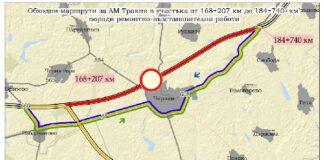 """АПИ продължава с ремонта на вълниястия участък на магистрала """"Тракия"""""""