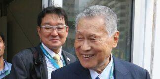 Йоширо Мори