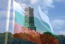 Президентът ще отдаде почит на връх Шипка