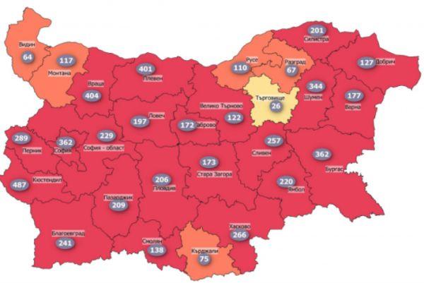 Картата на България се оцвети в червено