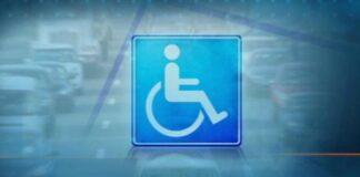 Винетки за хора с увреждания