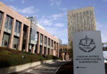 Европейският съд в Люксембург
