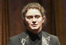 Диригентът