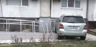 Кола в блок