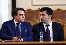 Партия на Петко и Василев, дали?