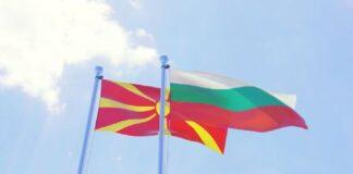 България връчи протестна нота на Македония